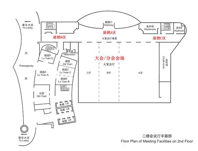 电路 电路图 电子 设计 素材 原理图 660_503